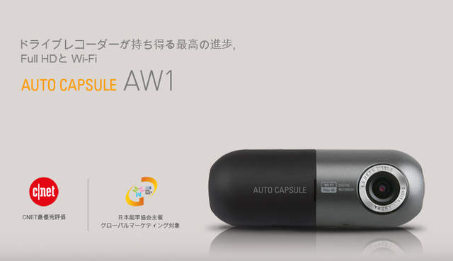 product_banner_aw1.jpg